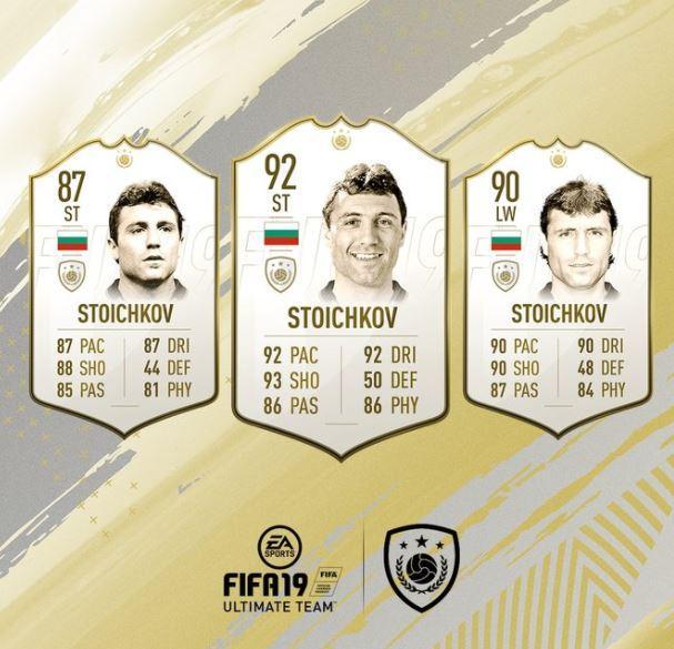 FIFA 19 Icon Hristo Stoichkov